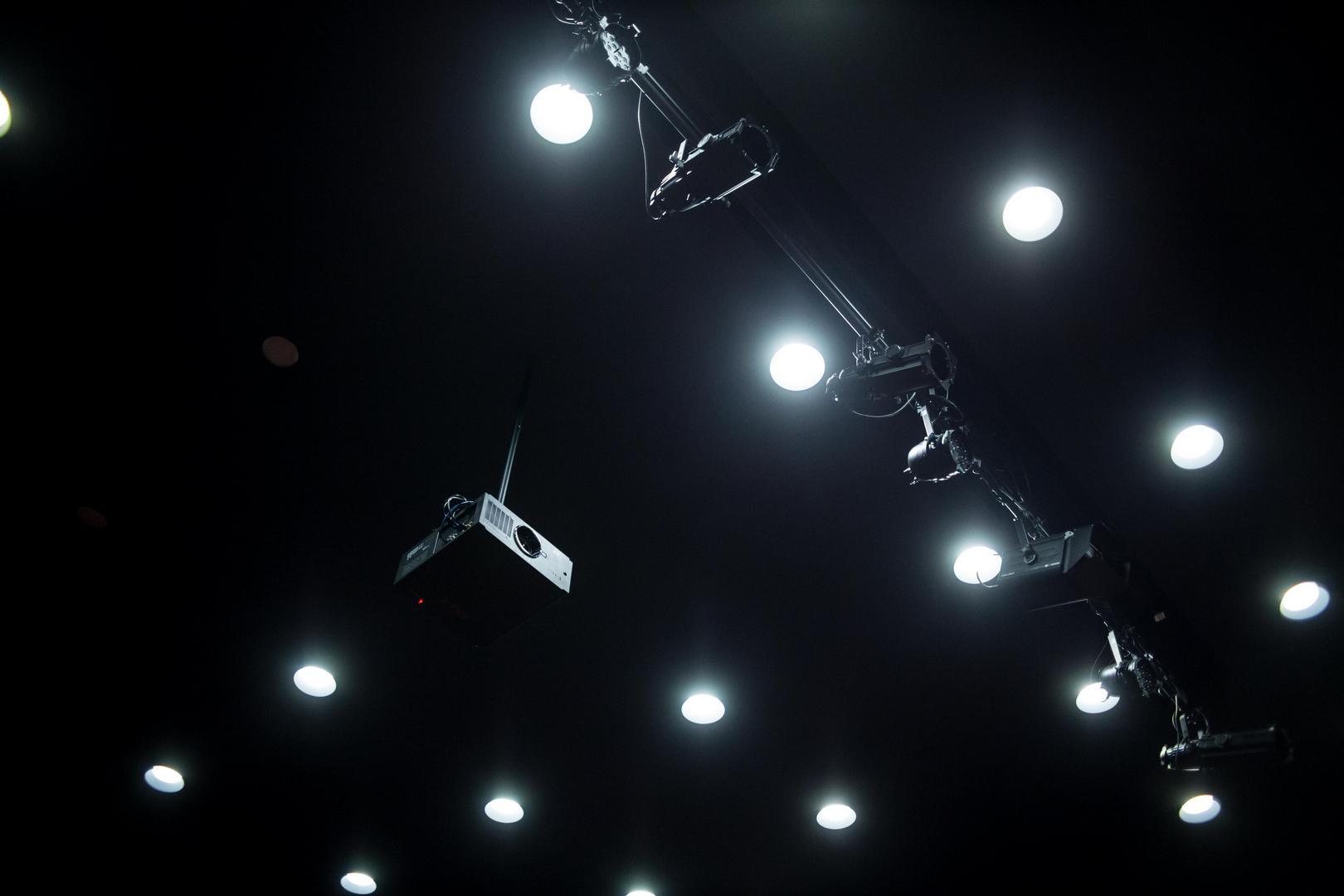 A Batthyány-Strattmann Kastély fénytechnikája és megjelenítője