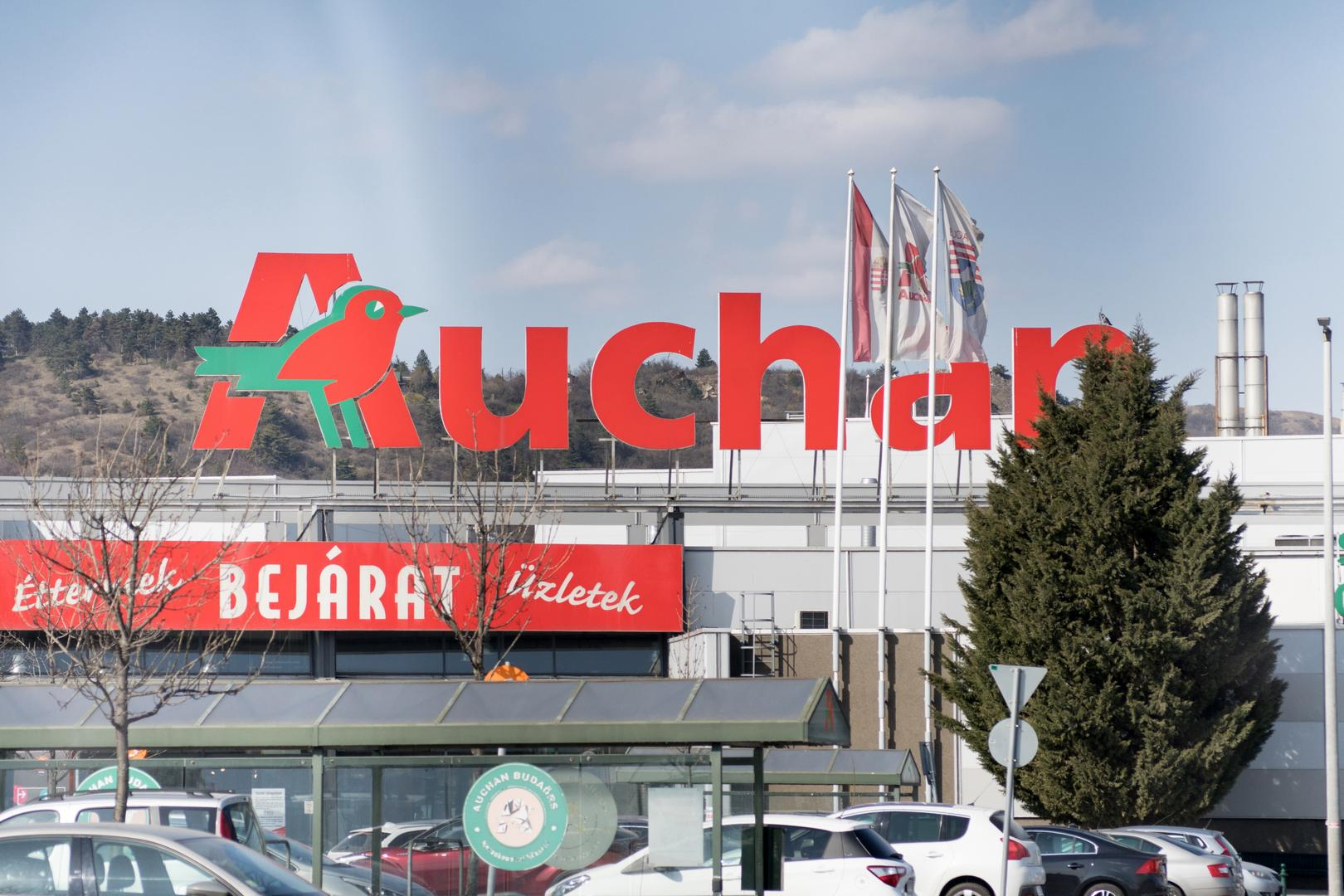Az Auchan bejárata